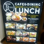 64157202 - LUNCH