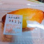 おいもやさん興伸 - スイートポテト250円
