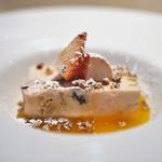 ルディック - イチゴのクランブルとヌガーグラッセ エキゾチックソース