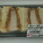 ヤオコーマーケットプレイス -