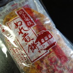 銚子電鉄 - 5枚入り400円