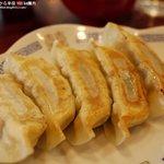 レストラン 倉井 - 焼き餃子