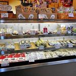 おくや ピーナッツ工場 - 様々な豆製品