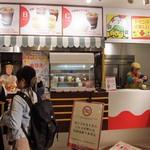 ベビースターランド - 横浜博覧館2階「おやつファクトリー」にあります