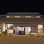 手打麺THE・うどん 大 - 2017-03-16
