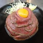 64160716 - ローストビーフ丼(並)