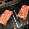 牛大門 - 料理写真:無煙ガスロースターで焼いて行きます♪
