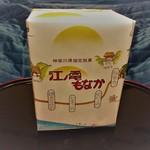 64161180 - 江ノ電最中