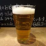 Girasole - ビール(550円)
