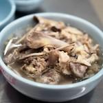 ガイトーンTokyo - 骨入りスープ