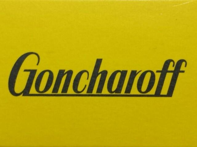 ゴンチャロフ , 店名ロゴ