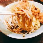 64164001 - 麺リフト