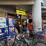 ラーメン二郎 - 「ラーメン二郎 八王子野猿街道店 2」の外観