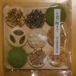 亀屋良長 - 焼き鳳瑞