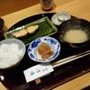 割烹 渡邊 - 料理写真:「さわらの焼き魚定食 (1080円)」