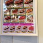 パン デ パルク 伴店 -