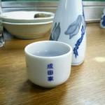 64172602 - 日本酒『加茂五葉』