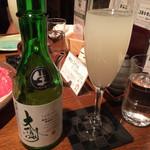 くりや - 日本酒スパークリング