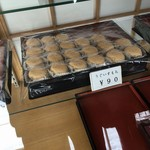 聖弘堂 - うぐいす餅
