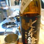 坂下良酒倉庫 - 七本鎗