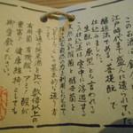 坂下良酒倉庫 -