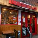 American Bar BASIL - 外観