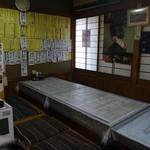 64177877 - 店内&メニュー