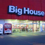 ジョイパックチキン - Big Houseの店中に在ります