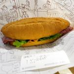 ロースター - ベーコンエッグサンド354円