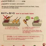 関西の味 串カツ マハカラ - コースメニュー