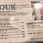 関西の味 串カツ マハカラ - サワー