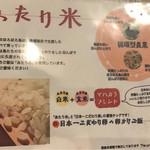 関西の味 串カツ マハカラ - コメ
