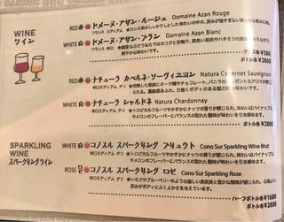 関西の味 串カツ マハカラ - ワイン