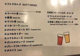 関西の味 串カツ マハカラ - ソフトドリンク