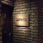 ガラクテイ - 入り口です