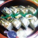 鮨飛脚 - 浜焼鯖(880円也)