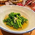 神山町魚金 - 菜の花のおひたし
