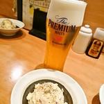 神山町魚金 - 付きだしとビール