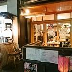 神山町魚金 - 外観