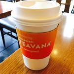 スターバックス・コーヒー - 2017/3/17 ランチで利用。 サンシャインマンダリンマンゴーティー(509円)
