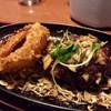 オリオン - 料理写真:和風ハンバーグ定食810円