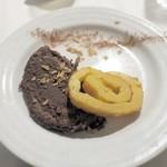 Hotel Miramar - 夕食/チョコレートとオレンジのケーキ