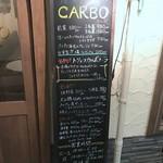 炭火イタリアン CARBO -