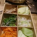 64183780 - 野菜