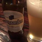MANGUEIRA TEPPAN + -