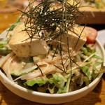 一里塚 - 豆腐サラダハーフ