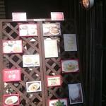 中国家庭料理 北斗 -