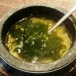 KollaBo - 石窯にスープを入れておこげをお粥のようにしていただきます