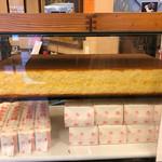 千鳥屋本家 飯塚本店 - この一枚のカステラ見るのにが楽しみでした。