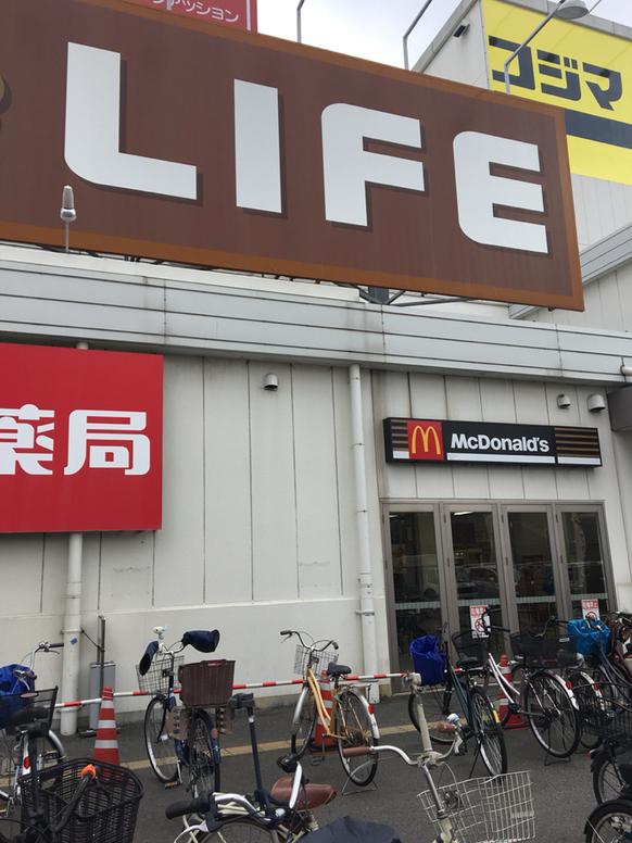 マクドナルド 大仙店
